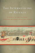 The Interweaving of Rituals: Funerals in the Cultural Exchange between China and Europe