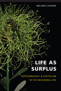 Life as Surplus Cover