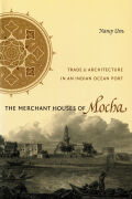 The Merchant Houses of Mocha cover
