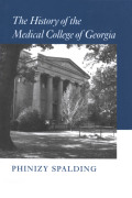 History of the Medical College of Georgia Cover