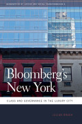 Bloomberg's New York Cover