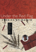 Under the Red Flag