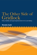 Other Side of Gridlock, The cover