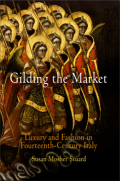 Gilding the Market
