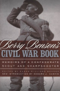 Berry Benson's Civil War Book Cover