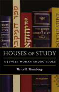 Houses of Study cover