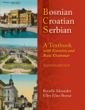 Bosnian, Croatian, Serbian, a Textbook Cover