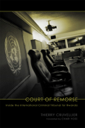 Court of Remorse