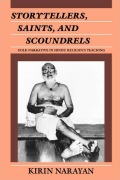 Storytellers, Saints, and Scoundrels Cover