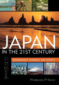Japan in the 21st Century cover