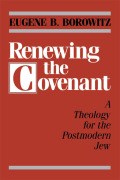 Renewing the Covenant cover
