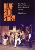 Deaf Side Story Cover