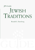 Jewish Traditions cover