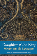 Daughters of the King Cover