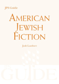 American Jewish Fiction Cover