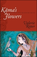 Kama's Flowers Cover