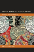 Nagai Kafu's Occidentalism Cover