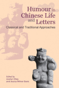 Humour in Chinese Life and Letters (Volume One)