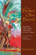 The Broken Olive Branch Vol. 1