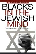 Blacks in the Jewish Mind Cover