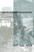 Model City Blues cover