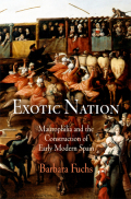 Exotic Nation Cover