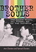 Brother-Souls cover