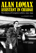 Alan Lomax, Assistant in Charge Cover