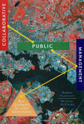 Collaborative Public Management Cover