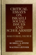 Critical Essays on Israeli Social Issues and Scholarship Cover
