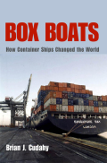 Box Boats Cover