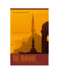 The Mosque Cover