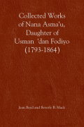 Collected Works of Nana Asma'u