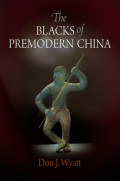 The Blacks of Premodern China Cover