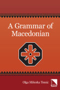 Macedonian Grammar Cover