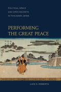 Performing the Great Peace