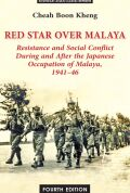 Red Star Over Malaya cover