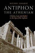 Antiphon the Athenian Cover