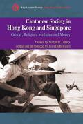 Cantonese Society in Hong Kong and Singapore Cover