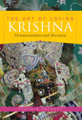 The Art of Loving Krishna Cover