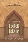 The Essentials of Ibadi Islam Cover