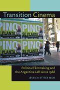 Transition Cinema Cover