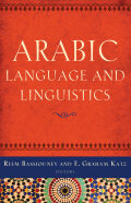 Arabic Language and Linguistics Cover