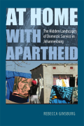 At Home with Apartheid Cover