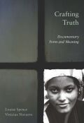 Crafting Truth cover