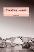 Unwitting Zionists