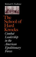 The School of Hard Knocks Cover
