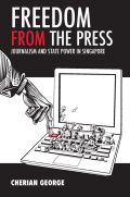 Freedom from the Press Cover