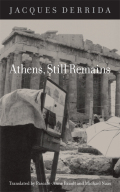 Athens, Still Remains Cover
