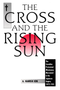 The Cross and the Rising Sun, Volume 1